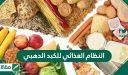 النظام الغذائي للكبد الدهني أفضل الأطعمة والمكملات الغذائية
