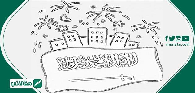 رسمه لليوم الوطني للاطفال