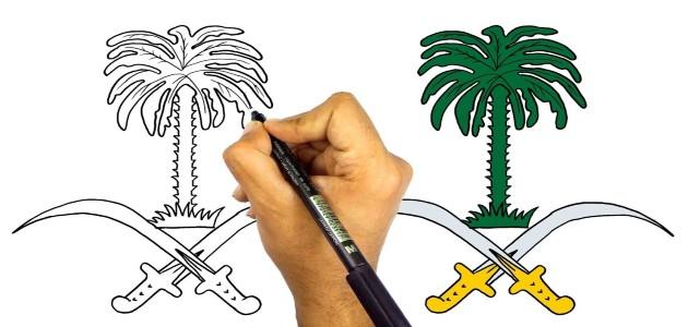 رسم شعار العلم السعودي
