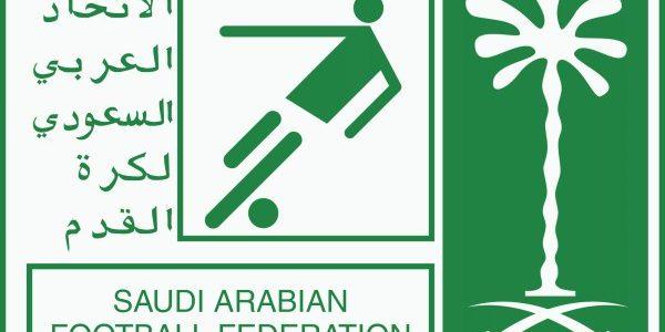 متى تاسس الاتحاد السعودي لكرة القدم