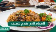 الطعام الذي يقدم للضيف من 6 حروف