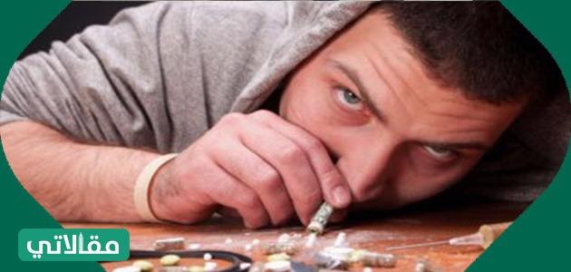 أثر المخدرات على صحة الشباب