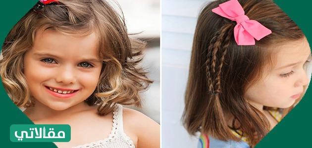تسريحات الشعر للمناسبات للاولاد