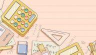 خلفيات رياضيات للتصميم وإطارات مميزة