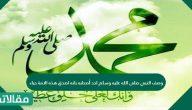 وصف النبي صلى الله عليه وسلم احد أصحابه بانه اصدق هذه الامة حياء