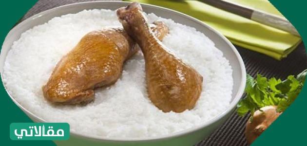 طريقة عمل الدجاج الأنيقة
