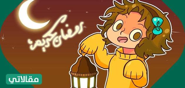 كلمات عن استقبال رمضان 2021