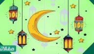 عبارات عن رمضان رائعة 1422/ 2021 بالكلمات والصور