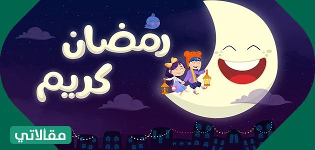 عبارات عن رمضان للواتس
