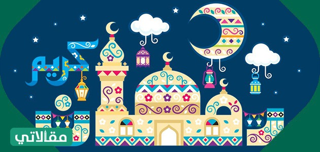 Hermosa charla sobre Ramadán en Facebook