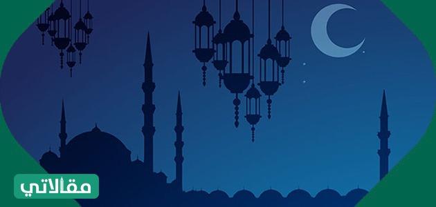 عبارات عن رمضان رائعة 2021