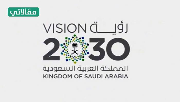 شعار وزارة التعليم مع الرؤية شفاف
