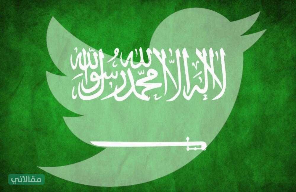 ثيمات اليوم الوطني السعودي 91 جاهزه للطباعة