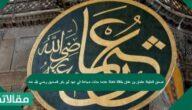 تصدق الخليفة عثمان بن عفان بقافلة كاملة عندما حدثت مجاعة في عهد أبو بكر الصديق رضي الله عنه