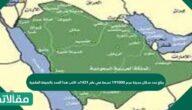 يبلغ عدد سكان مدينة عرعر 191000 نسمة في عام 1431هـ اكتب هذا العدد بالصيغة العلمية
