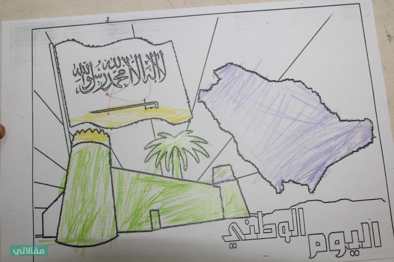 رسم عن الوطن سهل جدًا للأطفال