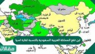 أين تقع المملكة العربية السعودية بالنسبة لقارة أسيا